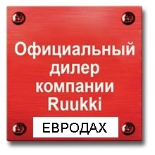Металлочерепица Кропивницкий / Кировоград