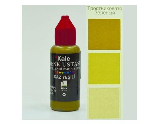 Краска фотокаталитическая Kalia