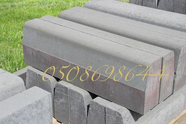 ПОРЕБРИК (500Х220Х60) Полтава