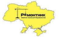 ООО Ремонтник НТБ