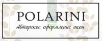 Салон штор POLARINI