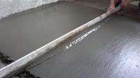 бетонные земляные работы
