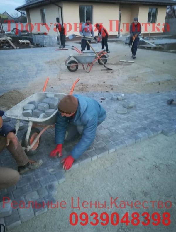 Тротуарная плитка. УКЛАДКА тротуарной плитки.  СКИДКИ от 10%-30%